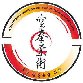 EGH Logo