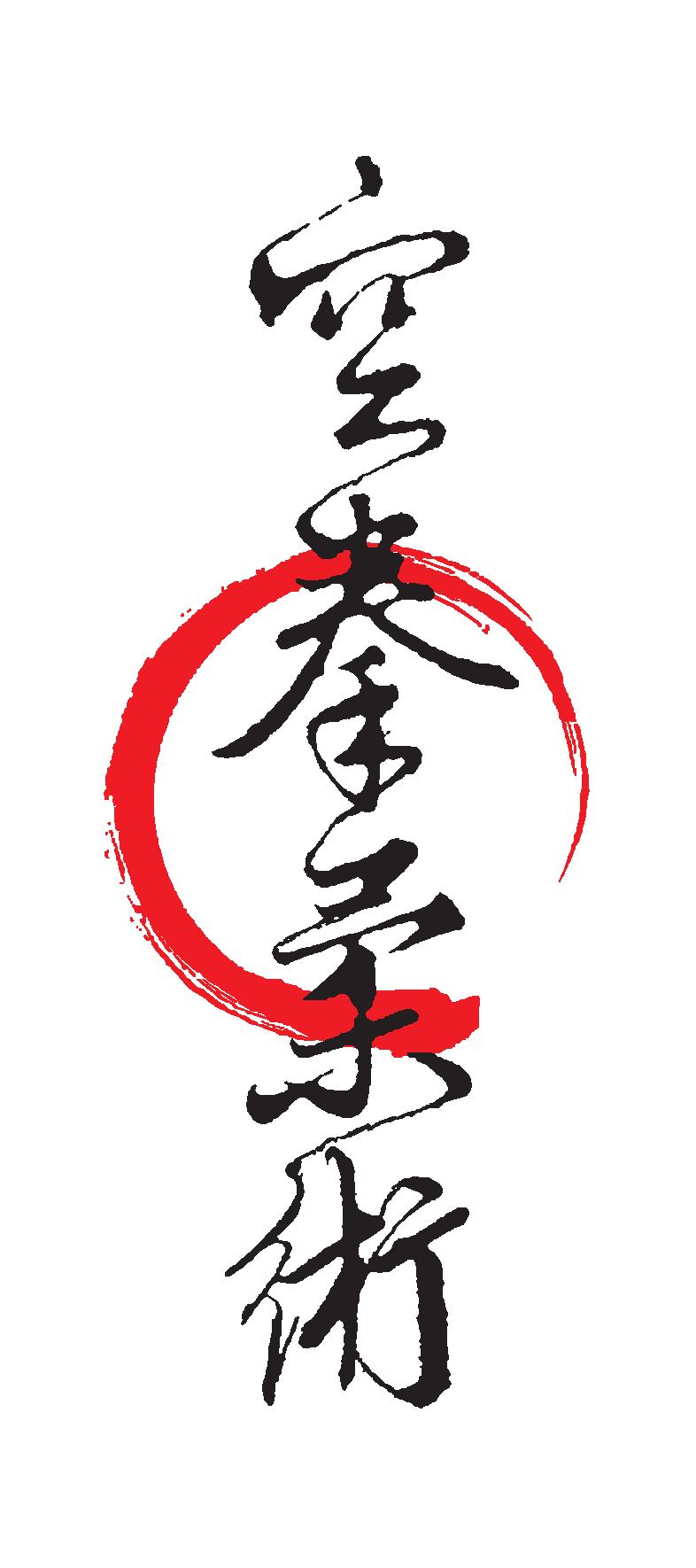 Gongkwon Yusul Logo