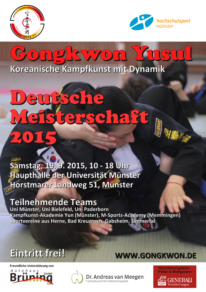 Gongkwon Yusul Competition